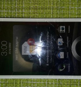HTC Sensation Xl with Beats Audio X315e