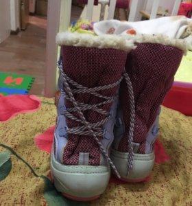 Обувь детская Демар