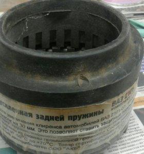 Прокладка усиленная задней пружины ВАЗ 2101-2107
