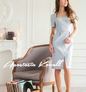 Новое,стильное платье от дизайнера