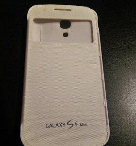 Чехол книжка для Samsung galaxy s4 mini