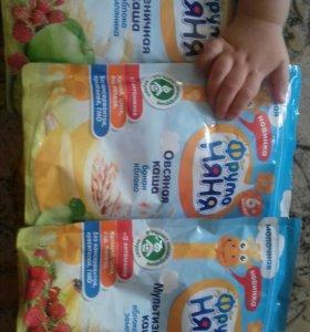 Детское питание (разводимые кашки)Фруто няня