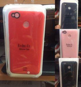 Чехлы Xiaomi Redmi 4X