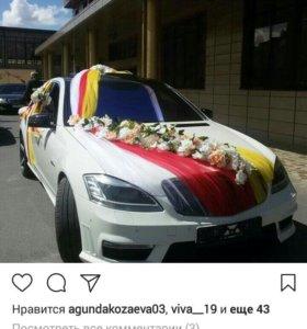 Машина прокат цветочного оформления