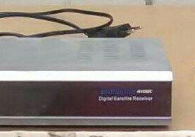 Спутниковый ресивер Digital Box 4100С и антенна 1м