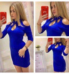 Платье синее с вырезами