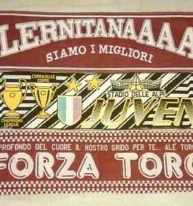 Футбольные оригинальные шарфы итальянских клубов
