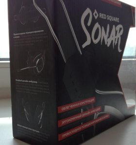Игровые Наушники Red Square Sonar