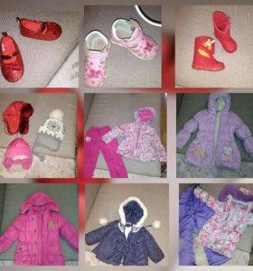 Вещи на девочку верхняя, обувь, шапки и тд