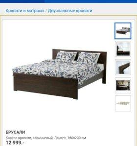 Кровать и тумбы БРУСАЛИ ИКЕА с матрасом ХАРЕЙД
