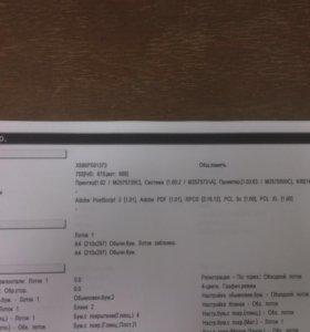 Принтер А 4+ RICOH SP C440DN
