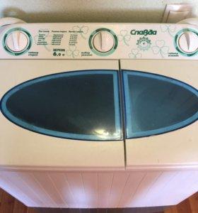 Машинка стиральная п/а