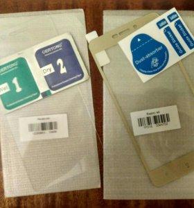 Закалённое стекло Xiaomi Redmi 4A