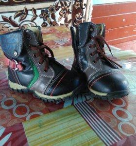 Осение ботиночки