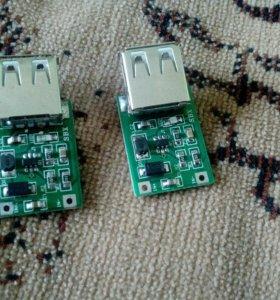Модуль для заряда от аккумулятора