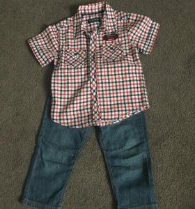 Рубашка + Джинсы