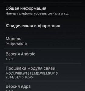 Philips ww6610
