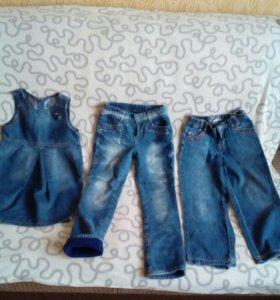 Джинсовая одежда+ подарок