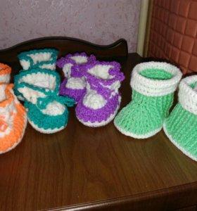 Вязанные пинетки