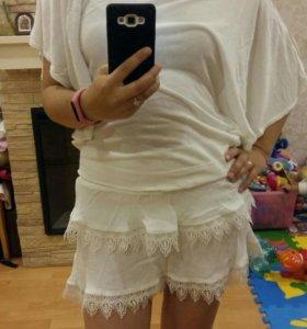 Новая юбка и кофта
