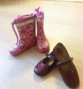 Детские резиновые сапоги, туфли лаковые