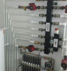 Отопление, теплые полы, водоснабжение,канализация