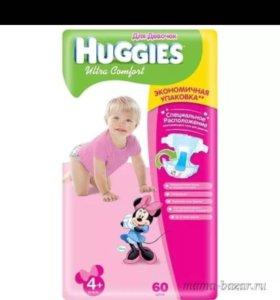 Huggies 4+ для девочек подгузники 45 шт