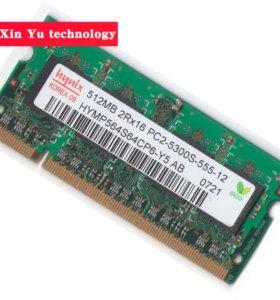 Память для ноутбука Hynix (512 Мб x 2)