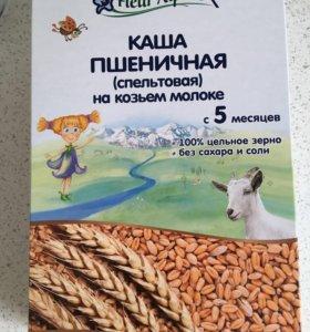 Каша пшеничная на козьем молоке freur alpine