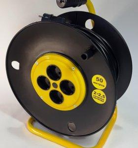 Удлинитель электрический 2*2,5-50 метров