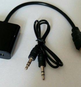 HDMI - VGA переходник c аудиовыходом