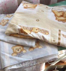 Постельное белье, одеяло и подушка плюс бортики