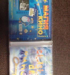 Новые диски с музыкой из кино