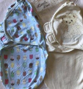 Кокон-пеленки для новорождённых