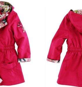 Куртка двухсторонняя для девочек