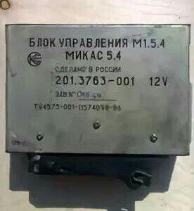 Блок управления газ 406