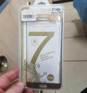 Стекло 3d Galaxy S7 edge gold