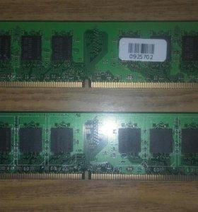 Оперативка (ОЗУ) 2х1GB DDR2, DDR400 512MB и 256MB