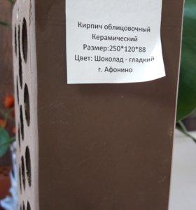 Керамический кирпич коричневый