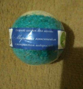 Бурлящий шар для ванной