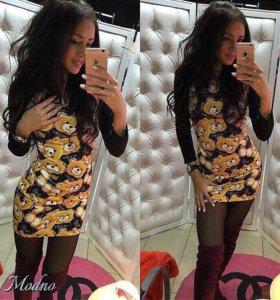 Чудесное новое платье