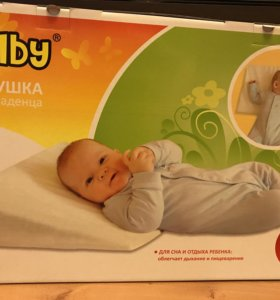 Новая подушка детская