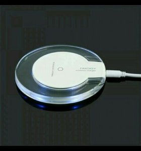 Безпроводное зарядное устройство