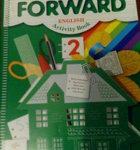 Прописи, учебная тетрадь 2 класс новые ФГОС