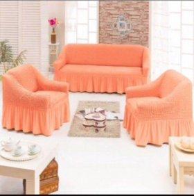 Чехлы на мягкую мебель!