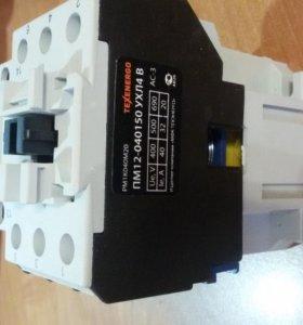 Пускатель эл.магнитный TEXENERGO ПМ12-040150, 40A