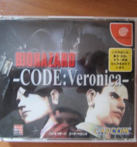 Biohazard -Code: Veronica- (Resident Evil)