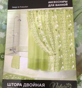 Шторка для ванной Quelle