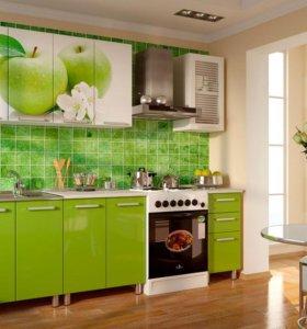 Кухонный гарнитур Яблоко 1.8 м