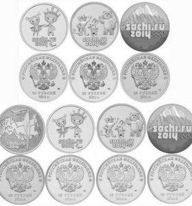 Набор 25р монет Сочи-2014, 7 монет